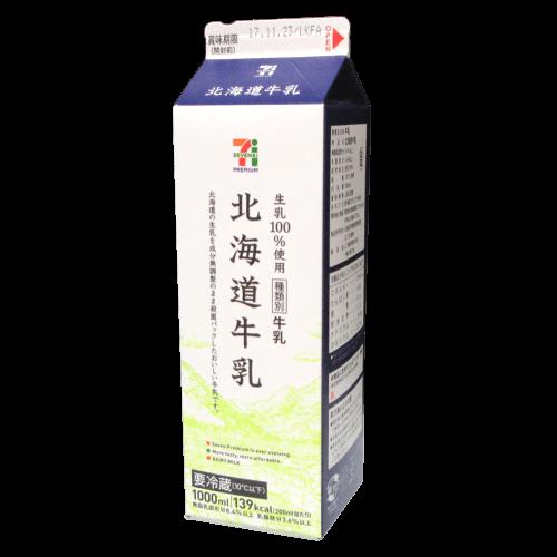 北海道牛乳(セブンイレブン)の拡大画像