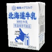 北海道牛乳(雪印メグミルク)_正面