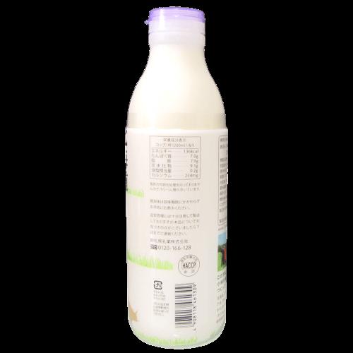 小林牧場物語-さわやか牛乳の写真3