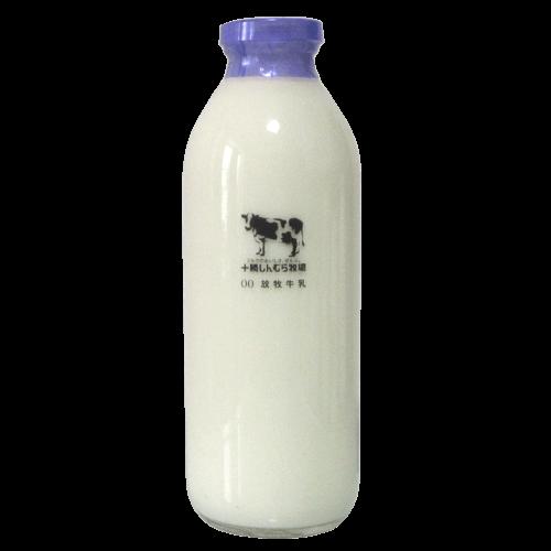 十勝しんむら牧場-放牧牛乳の拡大画像