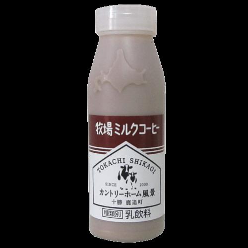 十勝鹿追町-牧場ミルクコーヒー(カントリーホーム風景)の拡大画像