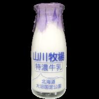 山川牧場特濃牛乳_正面