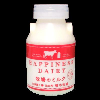 嶋木牧場-牧場のミルク150ml_正面