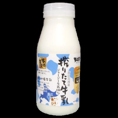 帯広川西産-搾りたて牛乳_正面