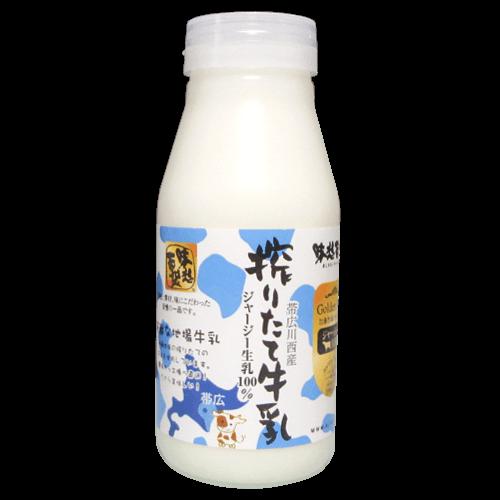 味想百盛-搾りたてジャージー牛乳の拡大画像