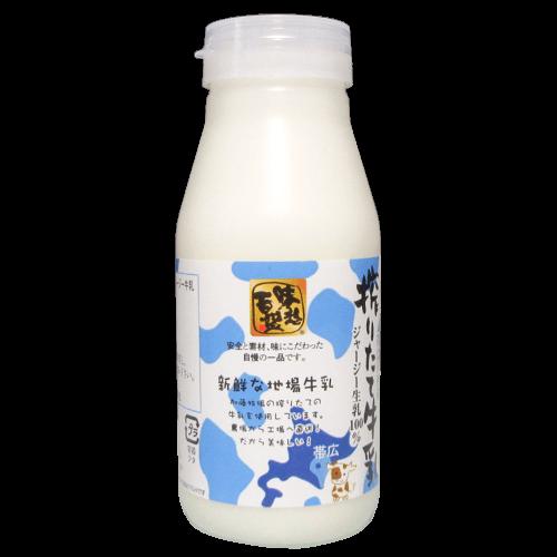 味想百盛-搾りたてジャージー牛乳の写真2