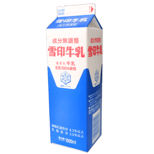 成分無調整-雪印牛乳の拡大画像