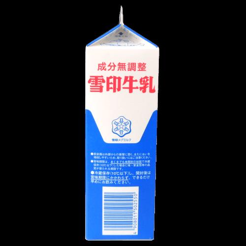 成分無調整-雪印牛乳の写真2