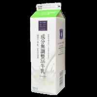 成分無調整3.6牛乳(ローソンセレクト)_正面