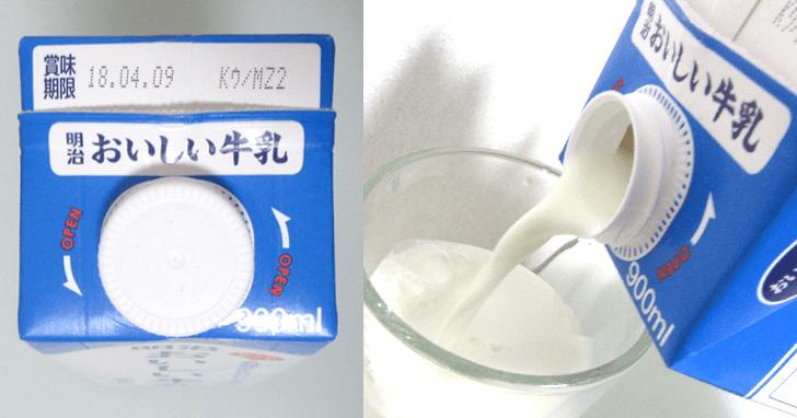明治おいしい牛乳900ml_02