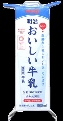 明治おいしい牛乳_開け方03