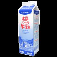 木次-ノンホモ牛乳_正面