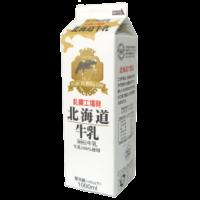 札幌工場発-北海道牛乳_正面