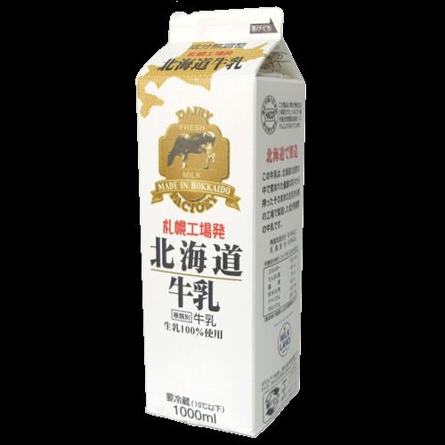 札幌工場発-北海道牛乳の拡大画像