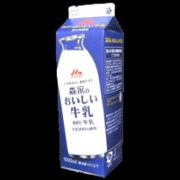 森永のおいしい牛乳_正面