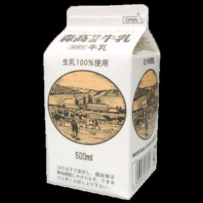 森高特選牛乳_正面