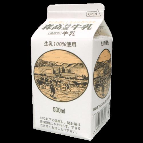 森高特選牛乳の拡大画像