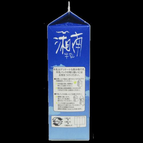 湘南牛乳の写真2