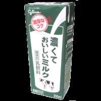 濃くておいしいミルク_正面