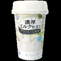 濃厚ミルク仕立てクリーミーミルク_正面