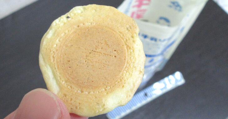 牛乳ソフトせんべい(タケダ製菓)食べてみた_007