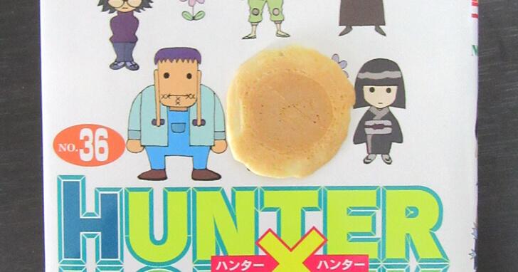 牛乳ソフトせんべい(タケダ製菓)食べてみた_008
