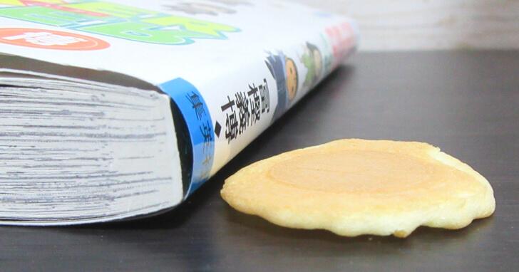 牛乳ソフトせんべい(タケダ製菓)食べてみた_009