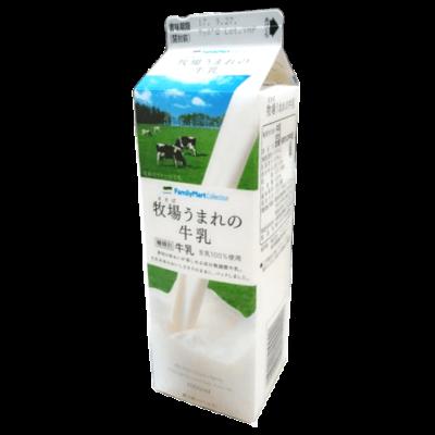 牧場うまれの牛乳(FamilyMart)