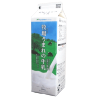 牧場うまれの牛乳_2019-新パッケージ_001