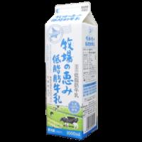 牧場の恵み-低脂肪牛乳_正面1