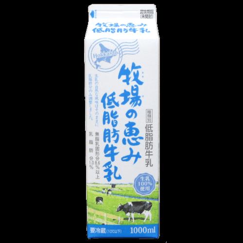 牧場の恵み-低脂肪牛乳の写真2