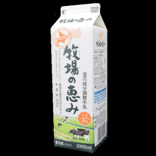 牧場の恵み-成分調整牛乳_正面1