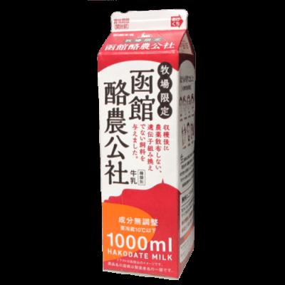 牧場限定函館酪農公社牛乳_正面_1