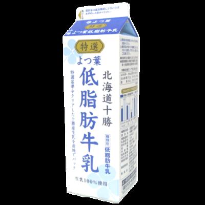 特選よつ葉低脂肪牛乳_正面
