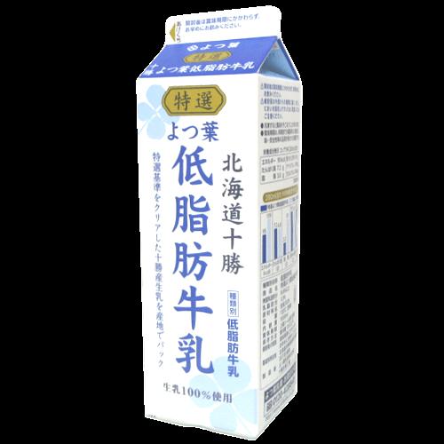特選よつ葉低脂肪牛乳の拡大画像