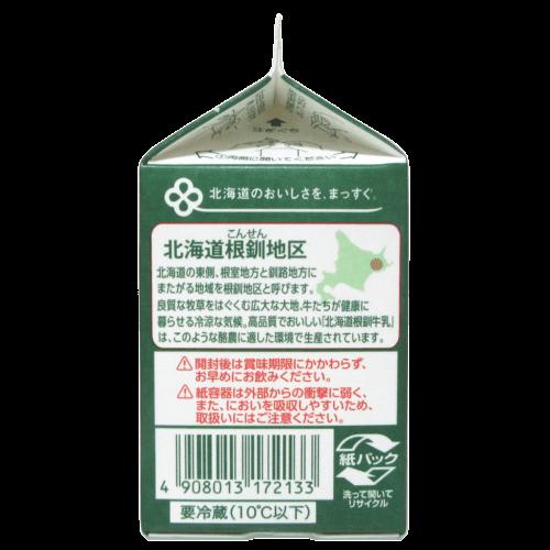特選-北海道根釧牛乳の写真3