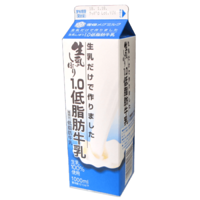 生乳だけで作りました-生乳搾り1.0低脂肪牛乳_正面