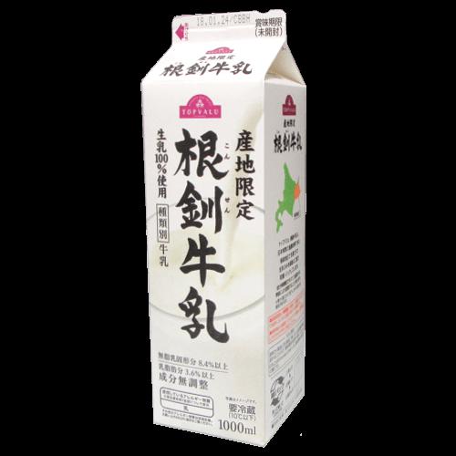 産地限定-根釧牛乳の拡大画像