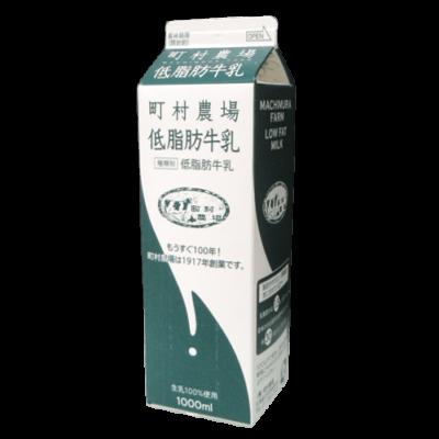 町村農場低脂肪牛乳100ml_正面