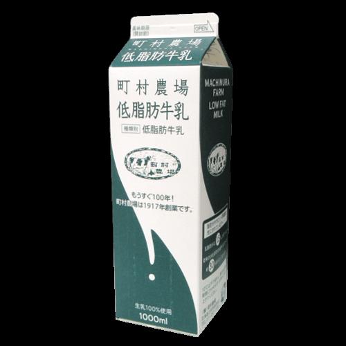 町村農場低脂肪牛乳の拡大画像