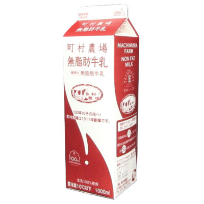 町村農場無脂肪牛乳_正面