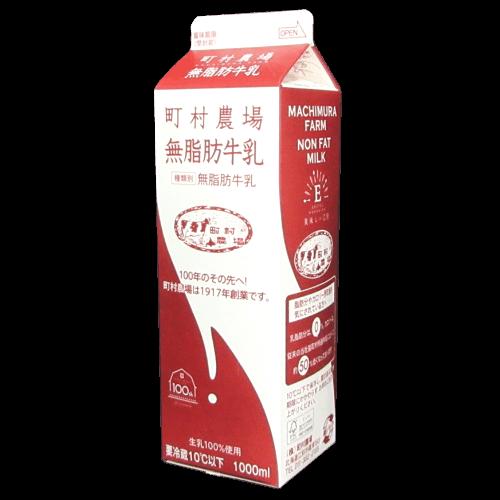町村農場無脂肪牛乳の拡大画像