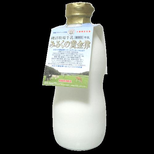 磯沼牧場牛乳みるくの黄金律_正面