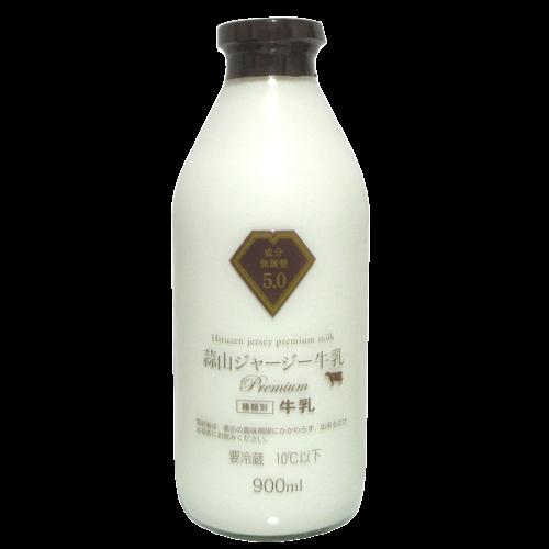 蒜山ジャージー牛乳プレミアム(900ml瓶)の拡大画像