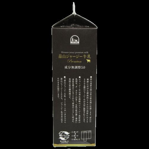 蒜山ジャージー牛乳プレミアム(1000ml紙パック)の写真2