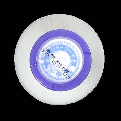 蒜山ジャージー牛乳-無調整・無均質の写真3