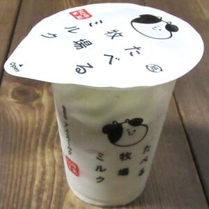 赤城乳業のたべる牛乳ミルク_003
