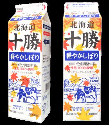 軽やかしぼり_秋パッケージ