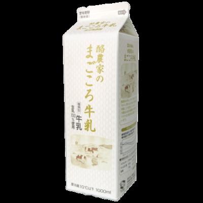 酪農家のまごころ牛乳_正面