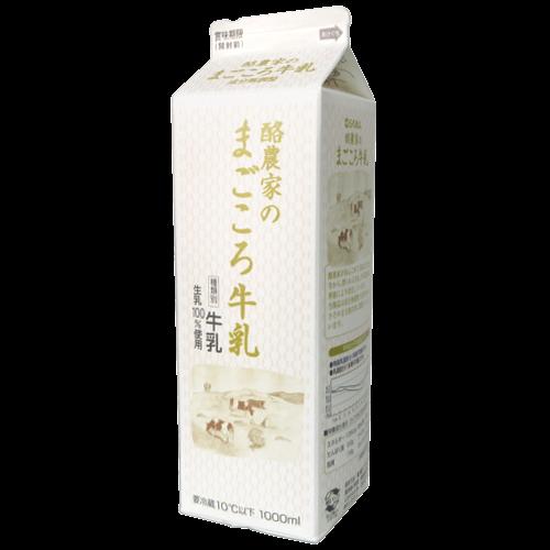 酪農家のまごころ牛乳の拡大画像